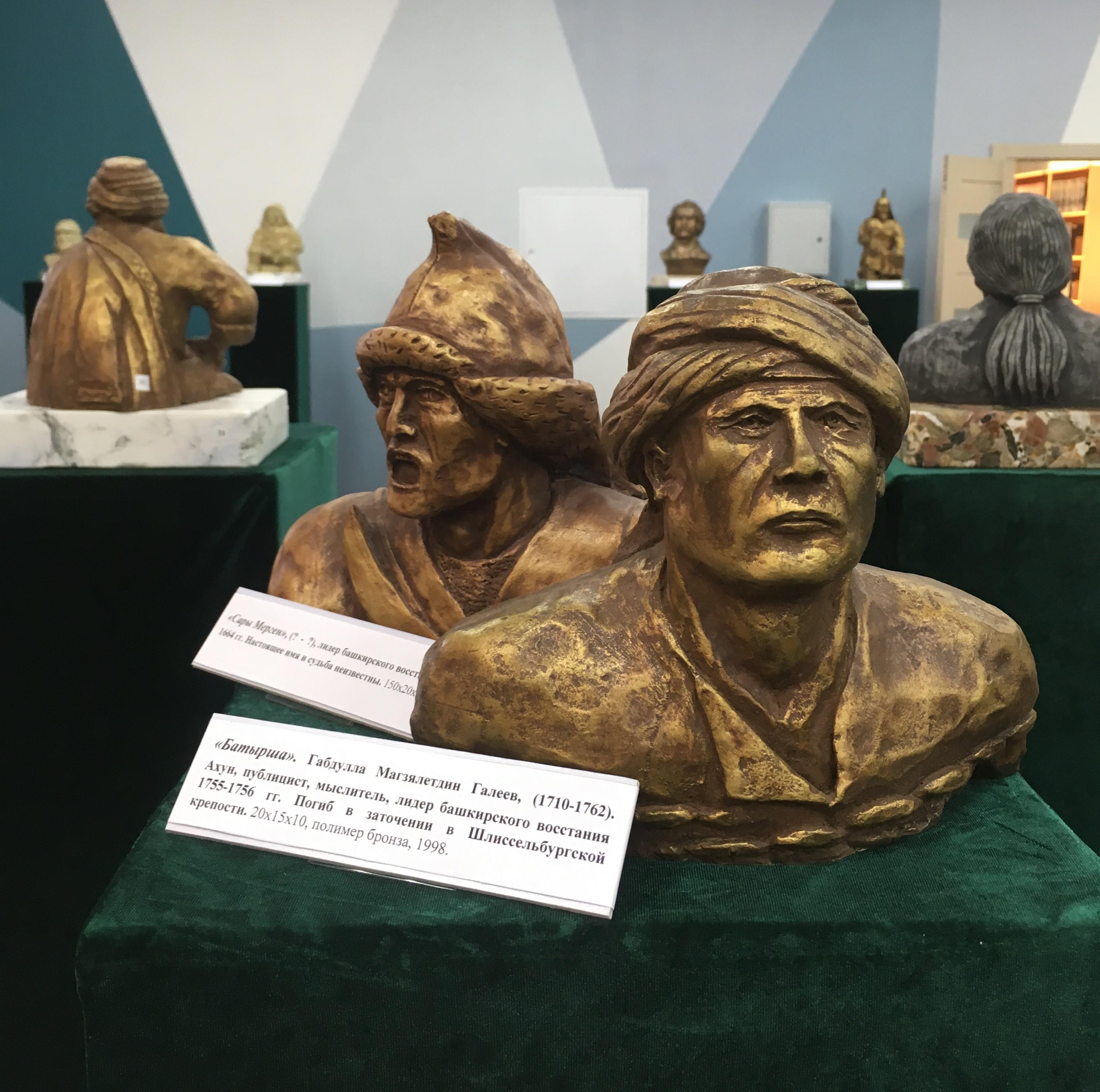 """С 29 ноября по 13 декабря 2019 года – выставка  """"История в лицах"""""""